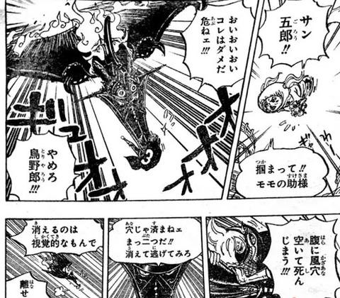 【漫画】異世界迷宮でハーレムを6巻の続き ...